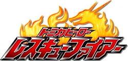 Rescue Fire Logo