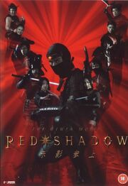 Red Shadow movie