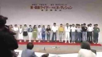 The audition for Koutarou MINAMI