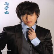 Ma Qingshan