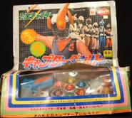 Ninja Captor DX Henshin Belt