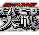 Ep. 1: Is Gokaiger a Ripoff of Decade?