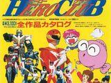 Hero Club