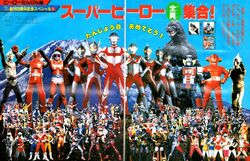 This is Tokusatsu