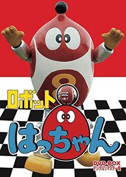Robot 8-chan