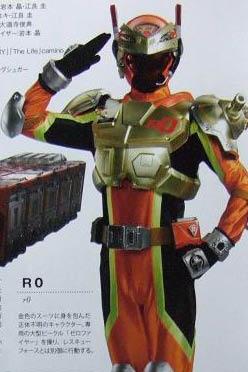 R0(レスキューフォース)