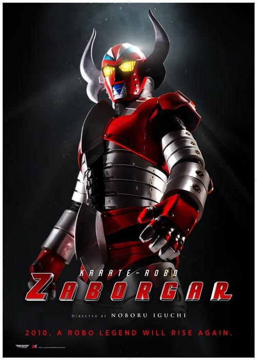 ザボーガー(2011)
