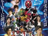 Kamen Rider × Super Sentai × Space Sheriff: Super Hero Taisen Otsu: Heroo! Answers