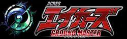 AcresGroundMaster logo