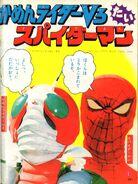 Masked Rider V3 VS Spider-Man Vol 1 2