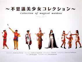 Fushigi Magical Girls