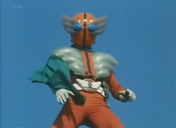 Chojin Bibyun - Hero 1 Superhero