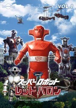 SRRB DVD