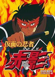 Akakage Anime