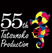 Tatsunoko 55th