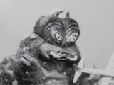 Bakegumo