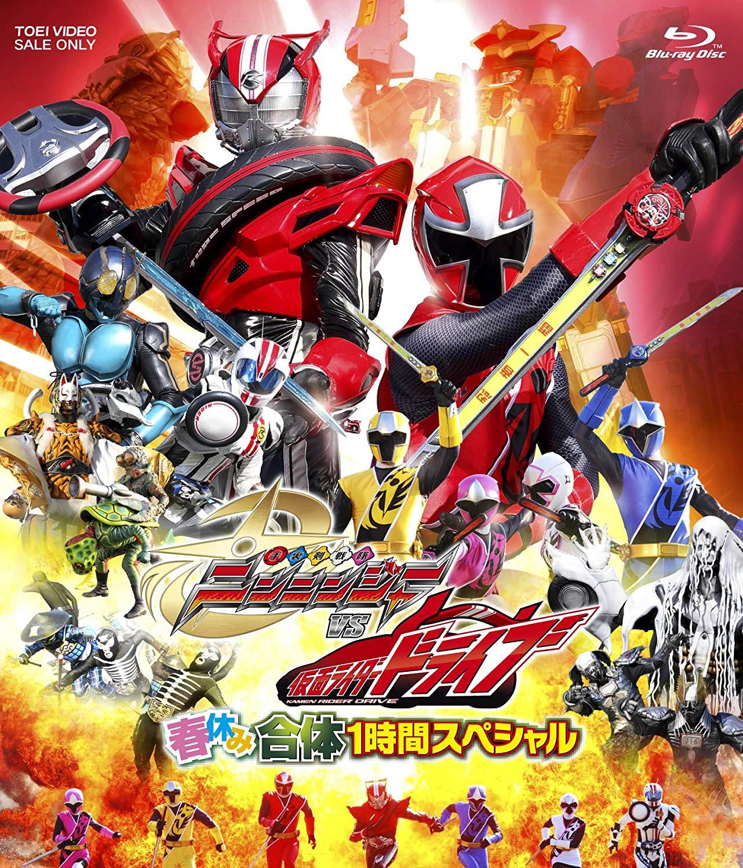 Shuriken Sentai Ninninger Vs  Kamen Rider Drive Spring