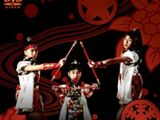 Yugen Jikkou Sisters Chouchoutrian