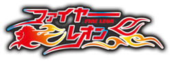 Logo fireleon