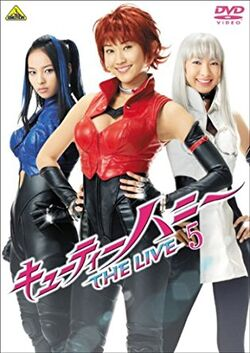 Cutie Honey 2004 Heroines