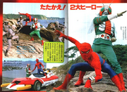 Kamen Rider V3 and Spiderman