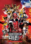 Kamen Rider X Power Rangers Z Korean Poster.jpg