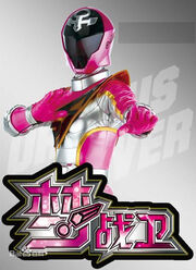 Space Deleter Pink