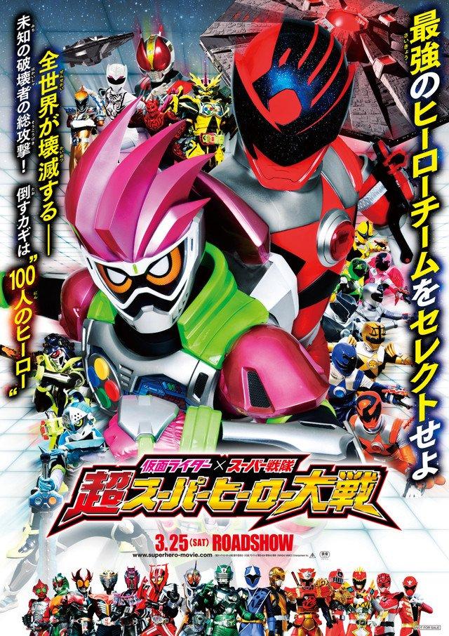 Kamen Rider Super Climax Heroes Pc Download Free