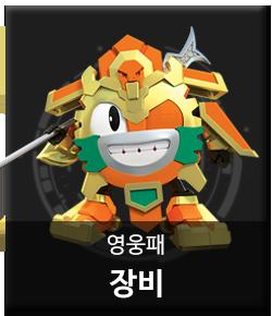 Character tab card 02