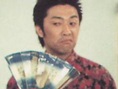 Saitou Sugao