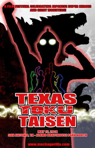Texas Toku Taisen