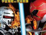 Kaizoku Sentai Gokaiger vs. Uchuu Keiji Gavan: The Movie