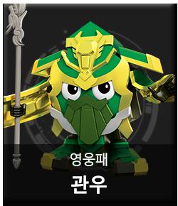 Character tab card 01
