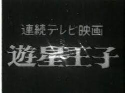 YuseiOji TV