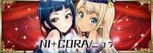 NI+CORA