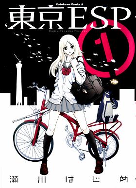 Manga Vol1