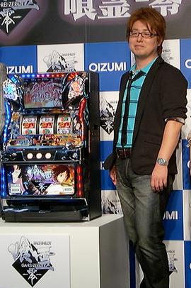 Hajime Segawa