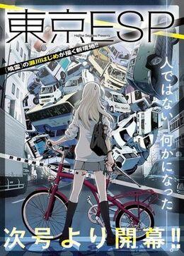 Tokyo ESP Poster