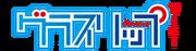 Logo Glasslip