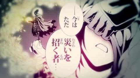 Tokyo Esp ~ New Teaser Trailer ~ PV 2