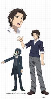 Diseño de Kyotaro - Anime