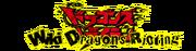 Wiki Dragons Rioting