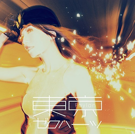 TZH - Tokyo Zero Hearts
