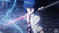 Yukimura 1.3 Anime