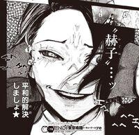 Verdadera identidad de Furuta