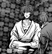 Tsukiyama sick
