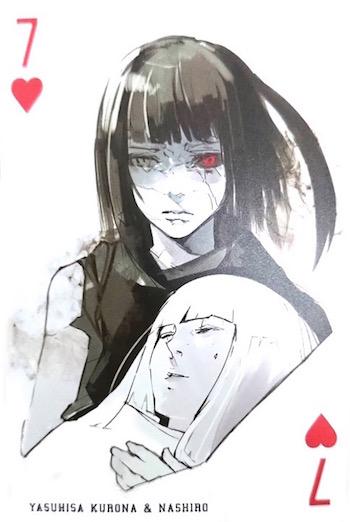 7 de corazones
