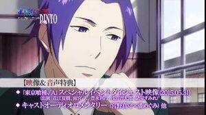 Tokyo Ghoul PINTO Trailer OVA「東京喰種トーキョーグール【PINTO】」 発売CM