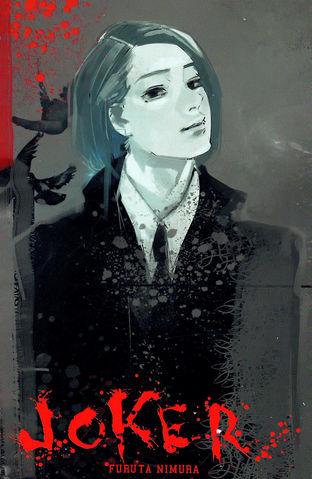Joker - Furuta