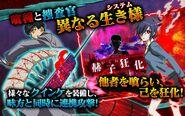 Tokyo-ghoul-game3
